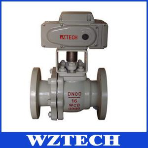 China DN80 3'' WCB Electric Flange Valve, Intelligent Remote Control Motorized Actuator Valve on sale