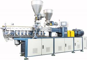 China New arrival corrosion-resistant twin screw extruder for plastic compounds making machine on sale