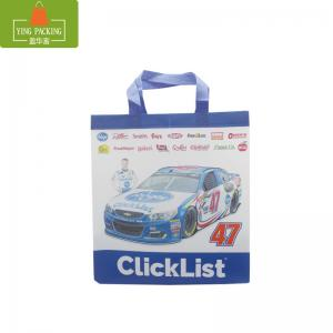China Wholesale eco-friendly reusable shopping bag recycle non woven bag for sale on sale