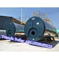 China 150 bhp Oil Steam Boiler price