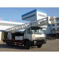 China BZC350DF Truck Mounted Drilling Rig on sale