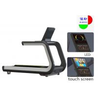 High End Home Electric Treadmill Exercise Machine With 12 Professional Exercise Programs