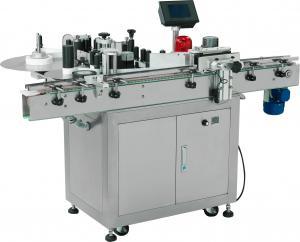 China self adhesive bottle labeling machine on sale