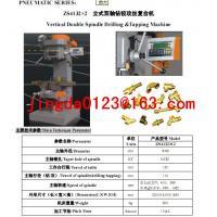 China あき、叩く機械ハードウェア プロセス機械(JD-280L) on sale