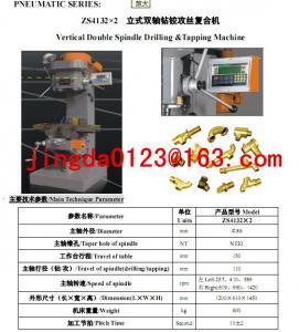 China Drilling and Tapping Machine Hardware Process Machine (JD-280L) on sale