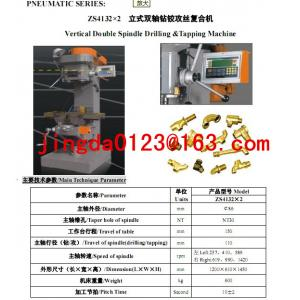 China Machine de forage et de tapement de processus de matériel de machine (JD-280L) on sale