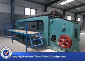 China Low Noise PVC Automatic Gabion Mesh Machine 80x100 Mm / 100x120 Mm Mesh Size on sale