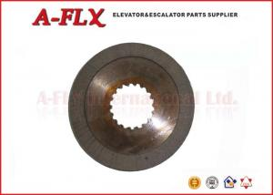 China Brake Shoe Elevator Spare Parts Elevator Safety Brake 18 Teeth on sale