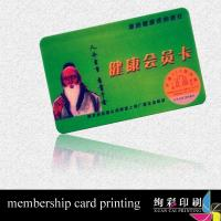 China 4 Color Offset Printing Plastic Printed Plastic Cards For Promotion on sale