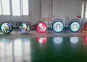 China P4.6 P8 Circular Creative LED Screen Store / Bar Advertising With App Control on sale