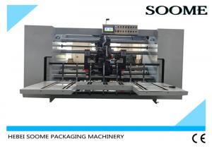 China 2000mm Corrugated Carton Stitching Machine , Semi Auto Big Carton Box Making Machine on sale