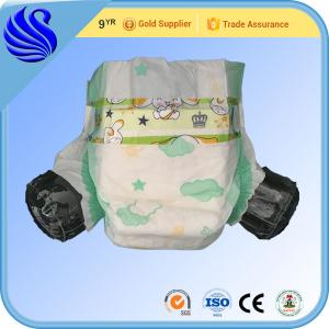 China Premium Quality diapers baby products Soft and Dry Clothlike disposable baby diapers on sale