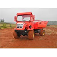 China Light Weight Mini Articulated Dump Truck Full Hydraulic Steering 30HP For Oil Palm on sale