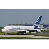 from shenzhen to west europe,air transportation quote price