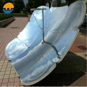 China Portable New Design Solar Cooker/solar oven for cooker on sale