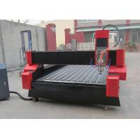China Desktop 3d cnc router engraver machine for stone , marble , granite on sale