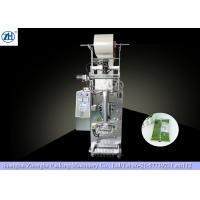 Plastic Bag Packaging Machine , Water Pouch Packing Machine Back Side Sealing