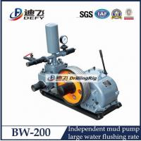 BW-200 Large Water Flushing Rate Drill Rig Mud Pump