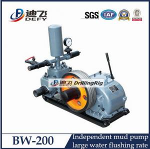 China BW-200 Large Water Flushing Rate Drill Rig Mud Pump on sale