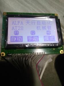 China lcd display panel PG320240WRFMNN,PG320240WRF-MNN-H, PG320240WRFCNNHS1Q PG320240WRF-CNNHS1Q on sale
