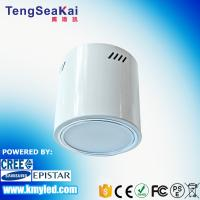 High power CREE Chips 80W surface mounted led downlight AC100V-305V  white or black