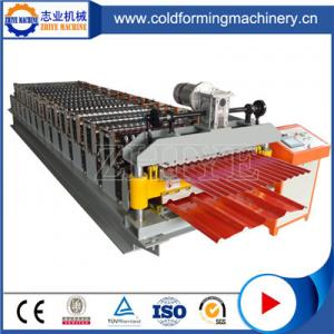 China High Quality Beautiful Design Blue Double Layer Roofing Sheet Roll Forming Machinery in China on sale