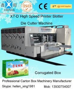 China High-Speed Carton Folding Machine for Carton Box With Worm Wheel , Worm Device on sale