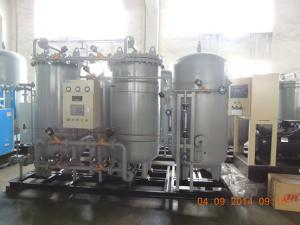 China CE approved PSA Nitrogen Generator Equipment for Tire Production Line on sale