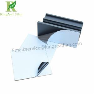 China 0.04mm-0.15mm Thickness Black and White Aluminum Sheet Protective Film on sale