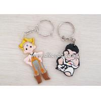 China Personalized souvenir comic figures cartoon shape game animal christmas soft pvc custom logo key chain on sale