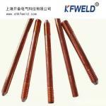 Copper Clad Steel Earth Rod, diameter 14.2mm, 5/8, length 2500mm