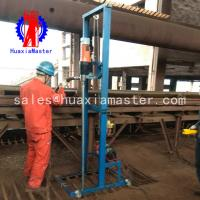 Used widely water well drill rig SJD-2B stype water drilling rig/borehole water well drill rig/hydraulic water well rig