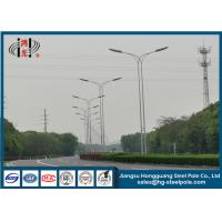 H8m Steel Conical Double Arm Street Light Poles With Hot Dip Galvanized
