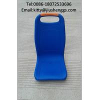 China High quality plastic city bus seat , Fun  train seat JS012 for sale on sale