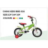 Kids Bike,Children Bikes,Kids Bicycles,Children Bicycles