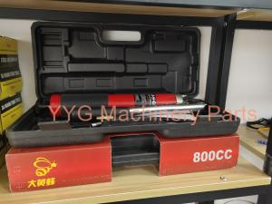 China Industrial Lubricating Equipment Excavator Parts High Pressure Grease Gun 800 CC on sale
