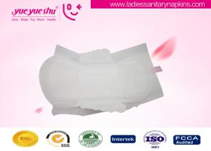 China Pure Cotton Surface High Grade Sanitary Napkin For Ladies Menstrual Period supplier