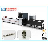 CNC High Power Tube Laser Cutting Machine for Steel Round Square Pipe