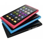 China Nokia N9Nokia N9 wholesale