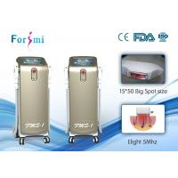 16*50 big spot Painless ipl machine shr elight best laser hair removal devices for sale