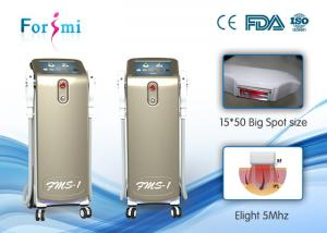 China 3000W SHR hair removal and skin rejuvenation machine with two big spot sizes on sale