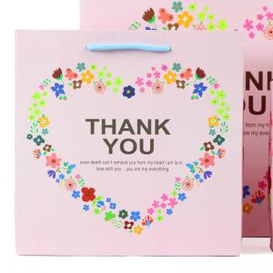 China Promotional promotional gift bag promotion gift bag printing wedding cosmetic gift bags From China supplier on sale