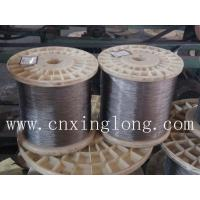 sell xinglong galvanized steel wire rope 1x7 1x19 1x25 1x37 6x7 7x7  6x19