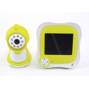 China Two way Talk infant 2.4G RF Multi Room Baby Monitor as mother's assistant on sale