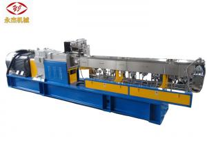 China Heavy Duty POM PA ABS Extrusion Machine , Waste Plastic Extruder Equipment 55kw on sale