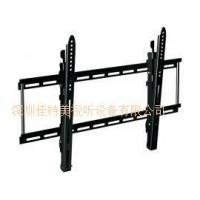China Ceiling TV Brackets | TV Wall Mount | TV Wall Mounting on sale