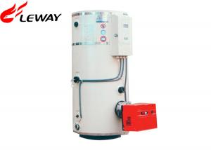 China Low Pressure Natural Gas Steam Boiler Automatic Water Level Control Sufficient Hot Water Supply on sale