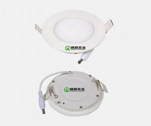 China 6W Recessed LED Panel Light with PMMA Cover , Led Recessed Ceiling Lights on sale