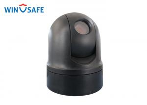 China Analog Portable Mobile PTZ Camera Anti-Vibration Continuous 360° Pan For Car Roof Mounting with Pelco-D/P supported on sale
