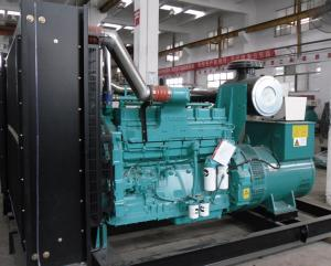 China 600kw water cooled cummins power diesel 750kva generator on sale